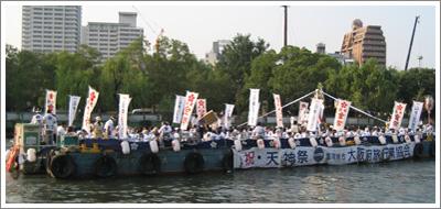 御金幣船のイメージ
